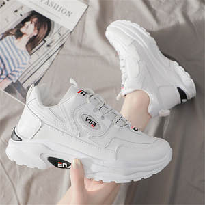shoes of fila with price