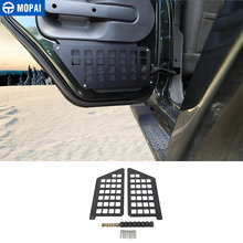 Mopai задние стойки для jeep wangler jk 4 двери автомобиля хранения