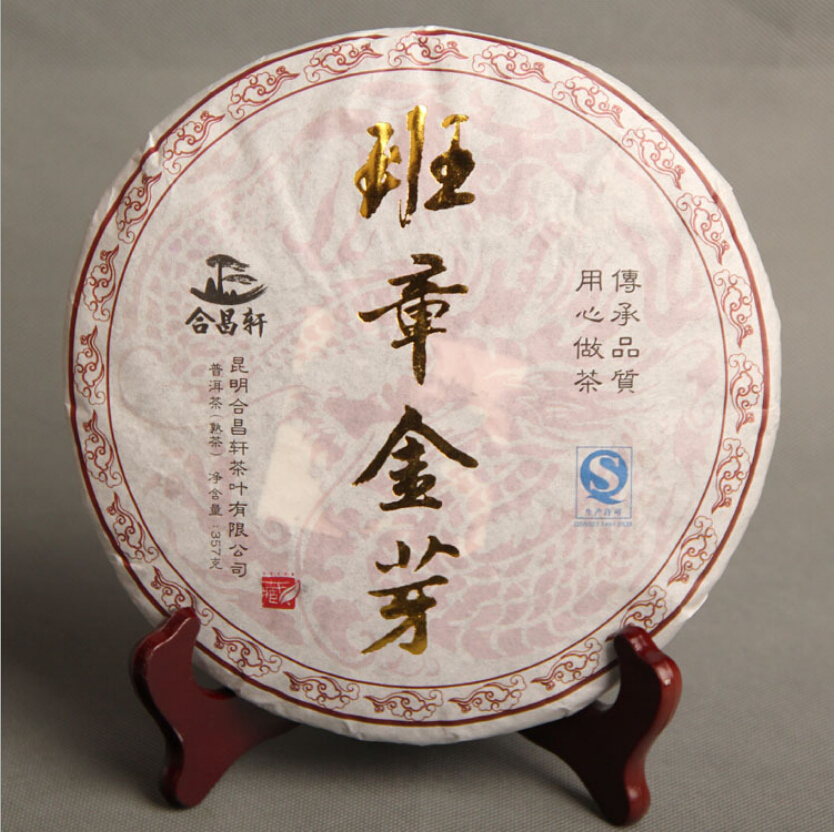 Made In 2011 Ripe Cha China Yunnan Down Three High Clear Fire Detoxification Beauty Chinese  Tea Green Food