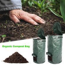 Can-Tool Composting-Machine Storage Garden Trash Fermentation-Waste-Collector Fruit Organic