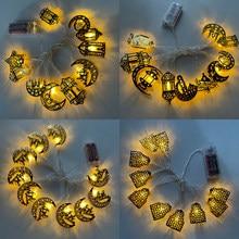 10LED Luna estrella Castillo Cadena de luz Led Eid Mubarak Decoración de Ramadán para casa Hajj Ramadán Kareem Eid Al Adha EID linterna regalo
