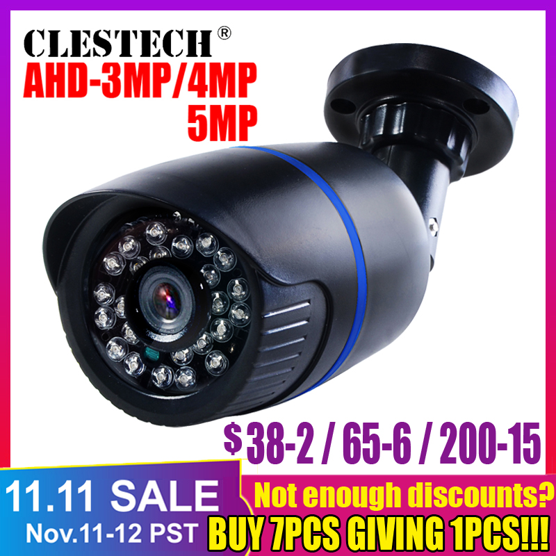 FULL HD 5MP 1080P SONY <font><b>IMX326</b></font> AHD-H Camera Outdoor Indoor Security CCTV CAM Video Surveillance Camera Bullet waterproof IP66 image