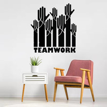 Joint Development Vinyl Wall Decal Motivation Teamwork Logo Hands Decor for Office Hall Poster Removable(China)