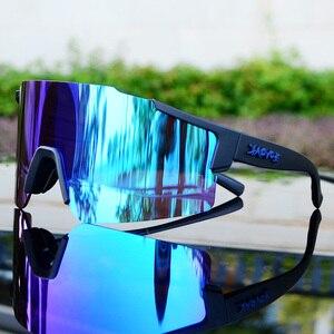 UV400 фотохромные велосипедные очки MTB велосипедные очки велосипедные спортивные солнцезащитные очки MTB очки велосипедные очки Oculos Ciclismo мужс...