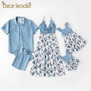 Niedźwiedź lider lato ojciec matka dziewczyny chłopcy sukeinka w kwiaty rodzina dopasowany strój mama dziewczyny dziecko kwiatowy wzór sukienki ubrania