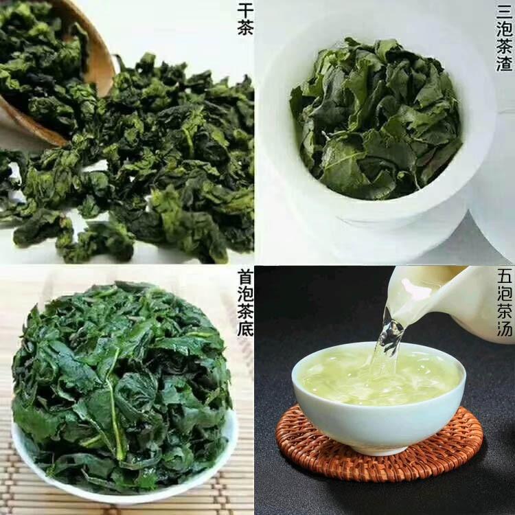 Tea Tiguanin Huang Dan Gold Gui Oolong Tea Chinese Ti Kuan Yin, Organic Tiguanin Tea Good for Slim Premium Quality