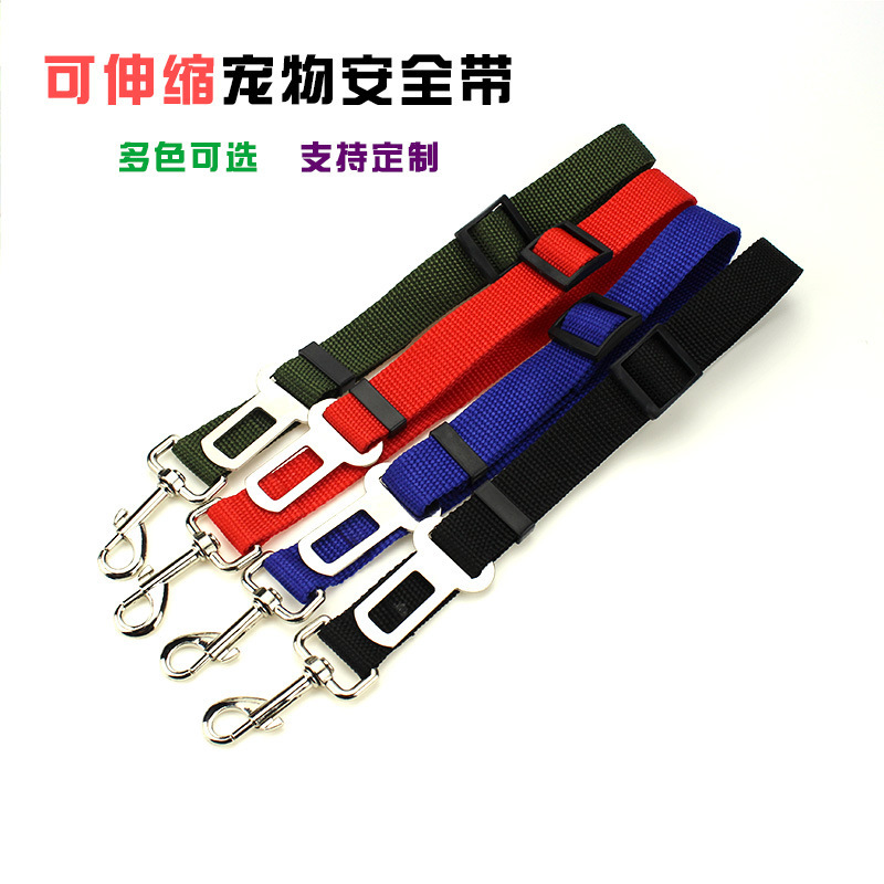 Car Safety Belt For Pet Car Mounted Dog Safety Belt Cat Hand Holding Rope Safe Rope Supplies