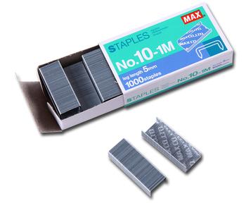Japonia NO 10-1M zszywki nr 10 zszywki zszywki mały zszywacz paznokci 1000 wysokość 5mm szerokość 8 4mm tanie i dobre opinie SHLION Metal Normalne odcinkowych Srebrny