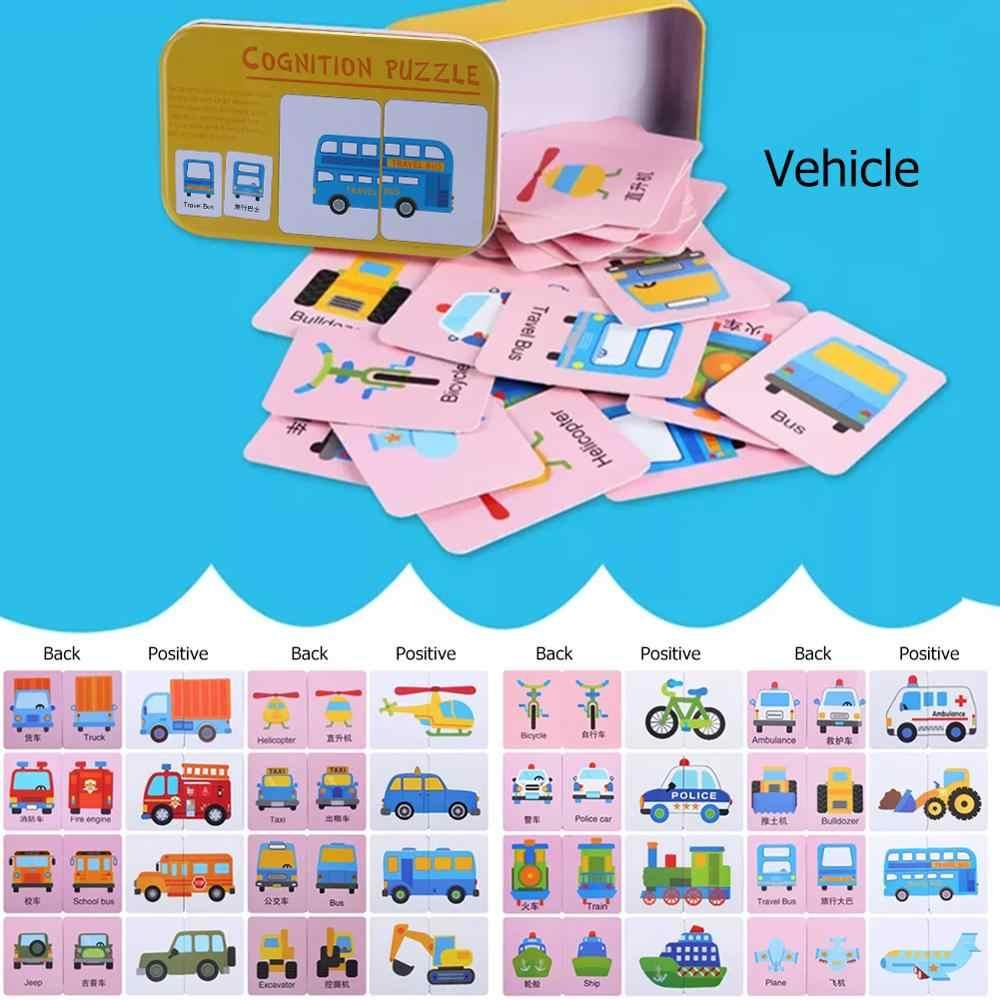 การศึกษาการเรียนรู้การ์ดเดือนทารกความรู้ความเข้าใจปริศนาของเล่น Montessori เกมของเล่นเด็กก่อนวัยเรียนการพัฒนา