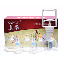 Health Care 6 Cans Cups Chinese Vacuum Cupping Kit Pull Out Vacuum Apparatus Therapy Relax Massager Curve Suction Pumps Cupping