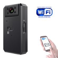 Rotable Lens Mini Camera with Motion Detection,  Night Vision and WiFi. Camcorder Video Sport Camera