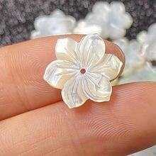 2 шт бусины в форме цветка для изготовления ювелирных изделий