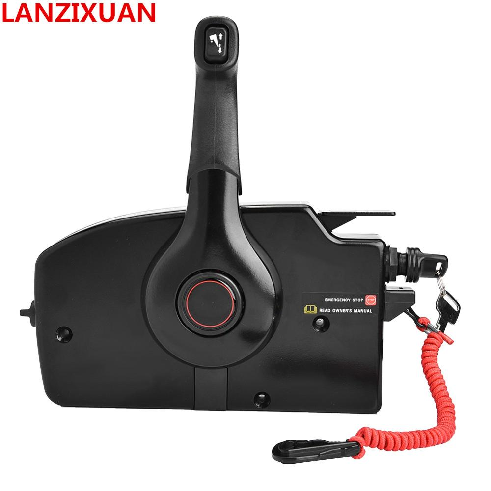 Marine Boat Motor Side Mount Remote Control Box Outboard Engine ...