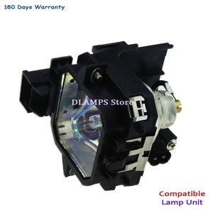 Image 4 - Bombilla de repuesto del proyector ELPL27 V13H010L27, compatible con EPSON EMP 54 / EMP 54C / EMP 74 / EMP 74C