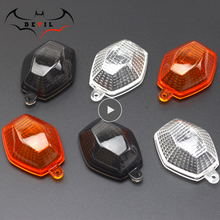Turn Signal Indicator Light Lens For SUZUKI GSX1250FA GSX650F GSF 1200/1250/650/600 N/S Bandit Motorcycle Parts Lamp Housing