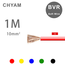 цена на 1M One Meter 10mm2 BVR Wire Household Flexible Multi-strand Copper Core National Standard For Home Decoration Red/Blue