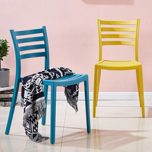Nordic INS creative PP plastic chair dining chairs for rooms restaurant furniture living room kitchen cafe