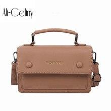 Маленькая сумка для девочек, женская сумка, новинка, модная сумка через плечо, Корейская Ретро универсальная маленькая квадратная сумка