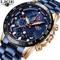 LIGE แฟชั่นธุรกิจ Blue Luxury นาฬิกาชายทหารทั้งหมดนาฬิกาควอตซ์กันน้ำ Relogio Masculino