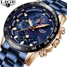 LIGE موضة الأعمال الأزرق رجالي ساعات العلامة التجارية الفاخرة ساعة الذكور العسكرية جميع الصلب مقاوم للماء ساعة كوارتز Relogio Masculino