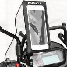 Waterproof Motorcycle Bicycle Phone Mount Bag Case Motorcycle Handlebar Phone Holder Stand for 4-6.1 Inch Mobile Cell Phones(China)