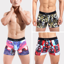 boxer mens underwear men Lycra underpants male pure men panties shorts underwear