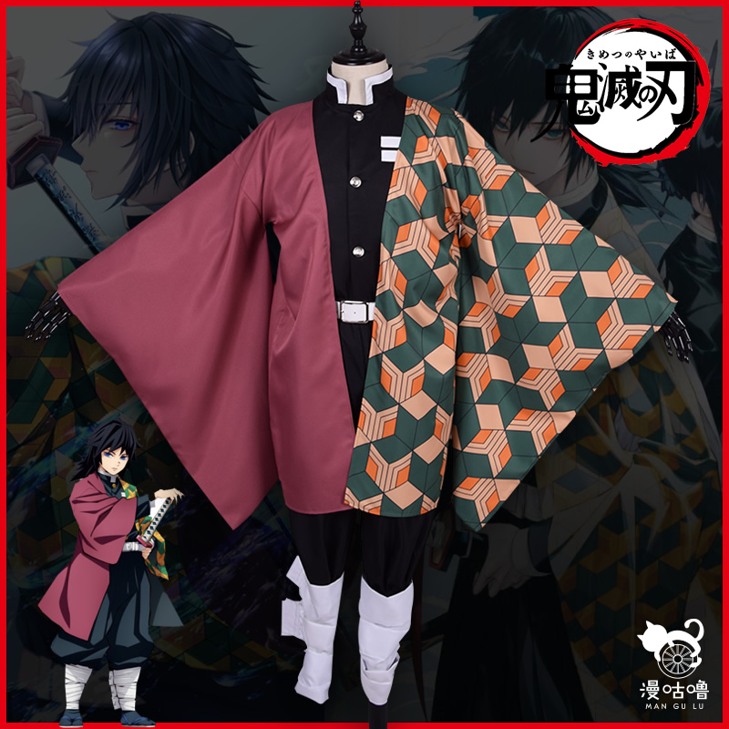 Hot Japanese Anime Demon Slayer: Kimetsu no Yaiba Tomioka Giyuu Cosplay Costume Wig Clogs Men's plus size Halloween Costume