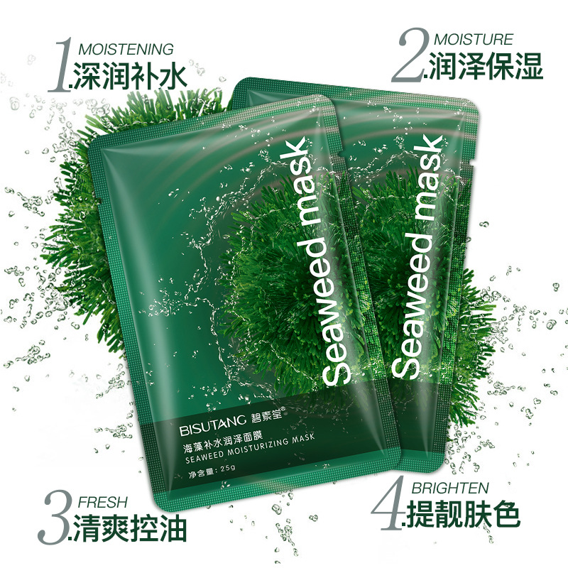 Seaweed Mask Shrinkage Pores Moisturizing And Effective Replenishing Surface Film Skin Care Products