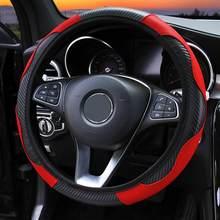 Cobertura de volante do carro antiderrapante respirável anti deslizamento couro do plutônio capas de direção adequado 37-38cm auto interior txtb1