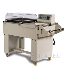 Laminating Machine Two-in-one Heat Shrink Packaging Machine Shrink film Packaging Machine Sealing and Cutting Packaging Machine