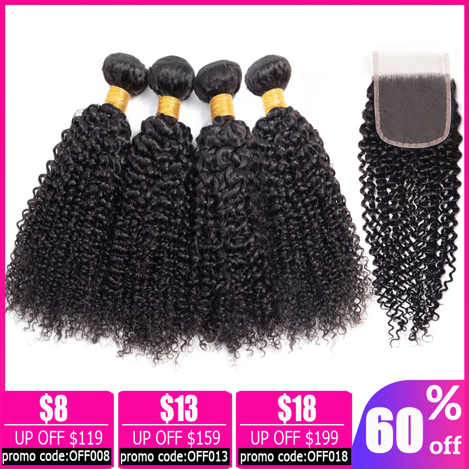 Kinky Curly 4 Bundles With Closure Non-remy Brazilian Human Hair Weave Bundles With Closure Peruvian Hair Bundles With Closure