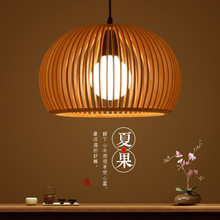 Wood A Chandelier Personality Wooden Restaurant A Living Room Bedroom Toggery Originality Japanese Tatami Pumpkin A Chandelier(China)