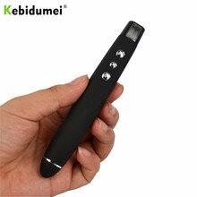 KEBIDU 2.4GHz مقدم لاسلكي القلم USB التحكم عن بعد باور بوينت مقدم عرض الفرس باور بوينت مؤشر قلم ليزر