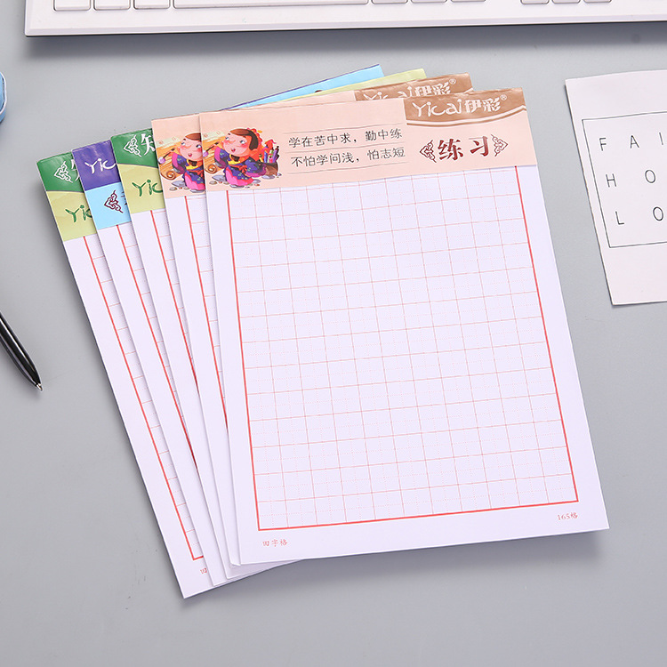 Stationary Book One-Line Double-Line English Paper Homework Composition Checkered Paper Mathematics Scribbling Pad Students Writ