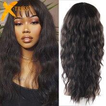 Parrucca quotidiana in fibra resistente al calore per capelli neri di media lunghezza X TRESS