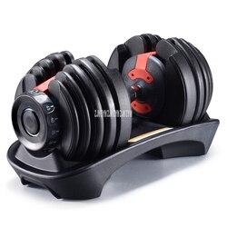 552 24kg Hause Einstellbare Hantel Schnell Und Automatisch Einstellung Für Männer Und Frauen Gewicht Heben Indoor Fitness Ausrüstung
