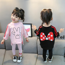 Children Clothing Outfit Costume For Kids Sport Suit 2020 spring Autumn Toddler Girls Clothes Tracksuit Girls Clothing Sets