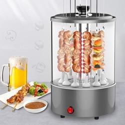 Household Electric Barbecue Machine Autorotation Kebab Machine Small smoke-free BBQ Cooker