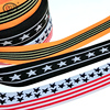 HL 1 Meter  40mm Width  3 Styles  Nylon Elastic Bands DIY Webbing Apparel Bags Leggings Sewing Accessories