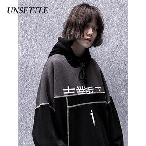 Image 1 - Desestabilizador 2019 Otoño e Invierno hombres Patchwork Pullover polar Sudadera con capucha de hombre streetwear hip hop abrigos masculinos de gran tamaño
