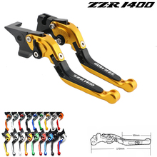 For Kawasaki ZZR1400 ZZR 1400 2006-2018 CNC foldable adjustable telescopic motorcycle brake lever clutch цена 2017