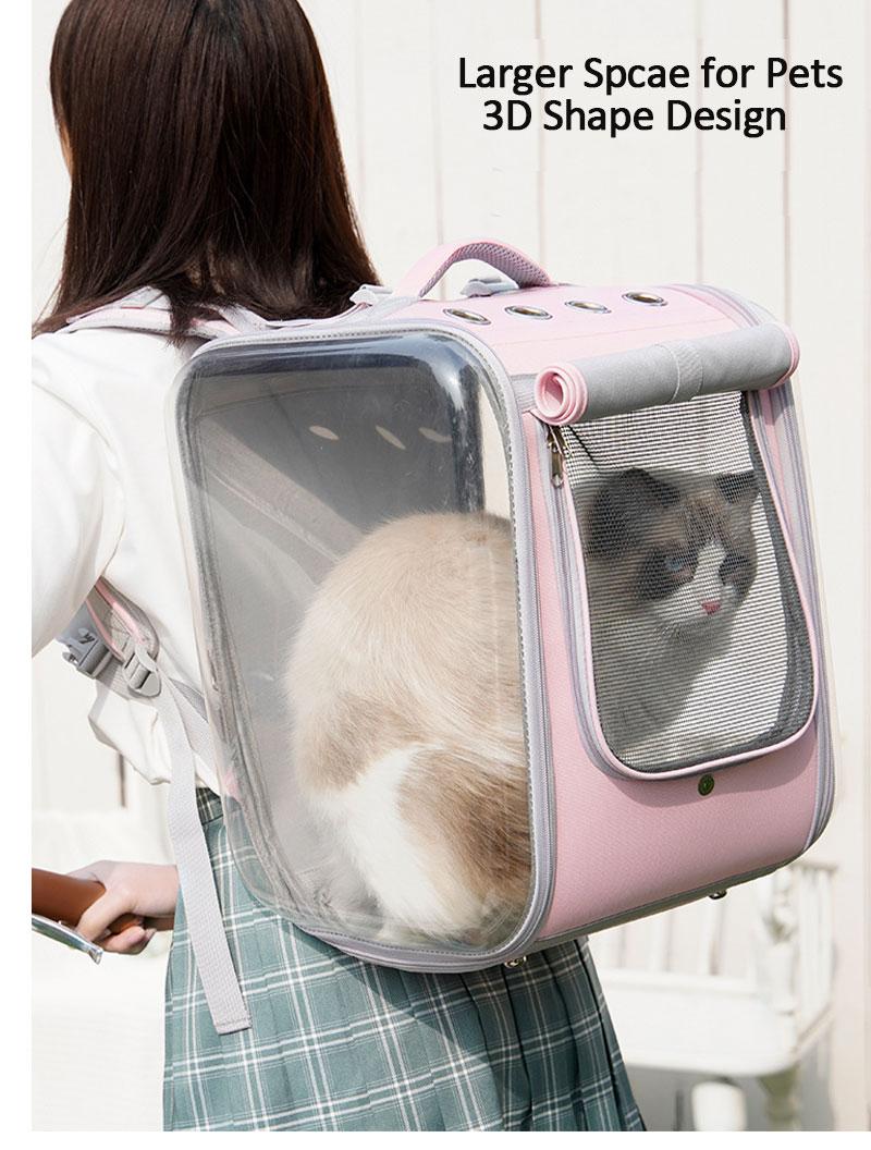 粉色 窗帘 包 _09
