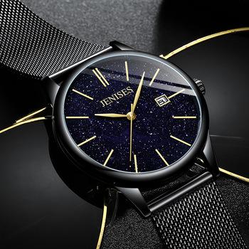 2021 luksusowa moda męska moda zegarek kwarcowy nowa gwiazda zegarek męska wodoodporna skóra moda modny zegarek zegarek biznesowy tanie i dobre opinie BELUSHI QUARTZ NONE Sprzączka CN (pochodzenie) STOP 3Bar Odporna na wstrząsy Automatyczna data Kompletny kalendarz Odporne na wodę