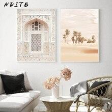 El arco bohemio Vintage Poster arte de paisaje en lienzo desierto imprimir imagen de pared nórdica pintura moderna decoración de sala de estar