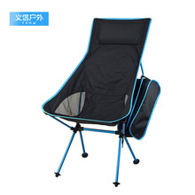 Aluminum Alloy Folding Fishing Chair Moon Chairs Camping Hiking Gardening Portable Seat Stool portable assembled chair folding ultralight durable aluminium seat stool fishing camping hiking gardening beach outdoor red