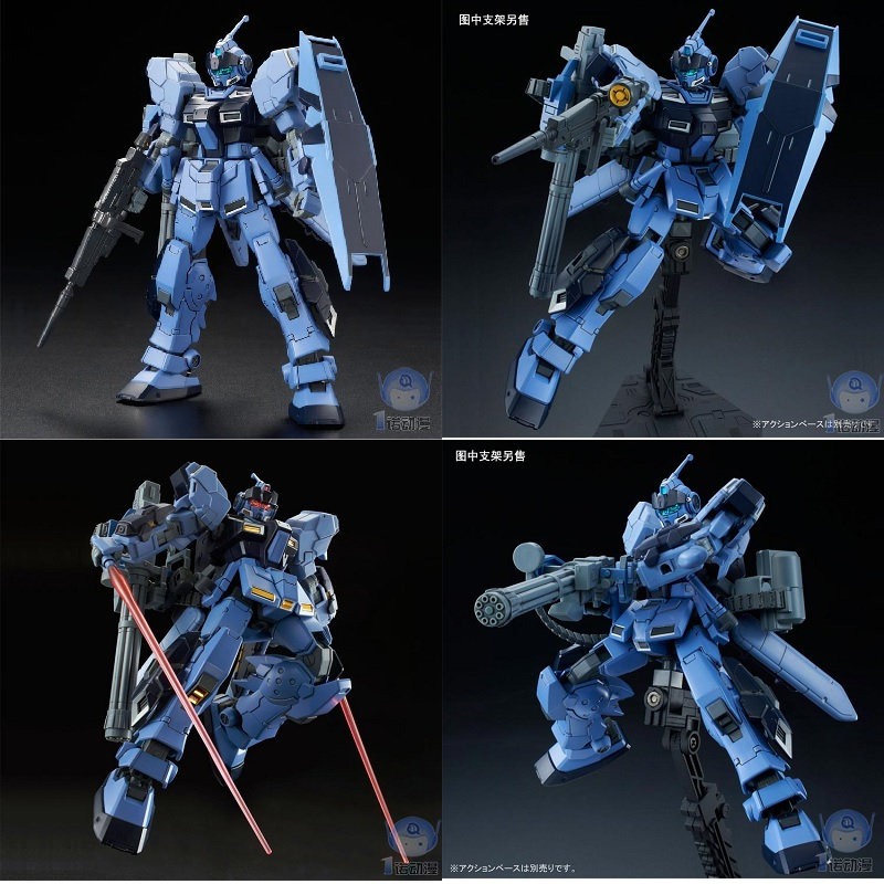 Original Japaness Gundam Model HG 1/144 RX-80PR PALE RIDER (space Type) Mobile Suit Kids Toys