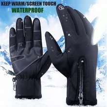 WorthWhile Winter Cycling Gloves Bicycle Warm Touchscreen Full Finger Gloves Waterproof Outdoor Bike Skiing Motorcycle RidingD30 simpleyourstyle default e packet 10 15 business days from china to usaoutdoor sports gloves tactical mittens men women winter keep warm bicycle cycling hiking gloves full finger military motorcycle skiing gloves