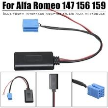 Aux синий-зуб музыкальный адаптер Интерфейс беспроводной Радио стерео Aux кабель для Alfa Romeo 147 156 159 Brera Mito Gt Giulietta