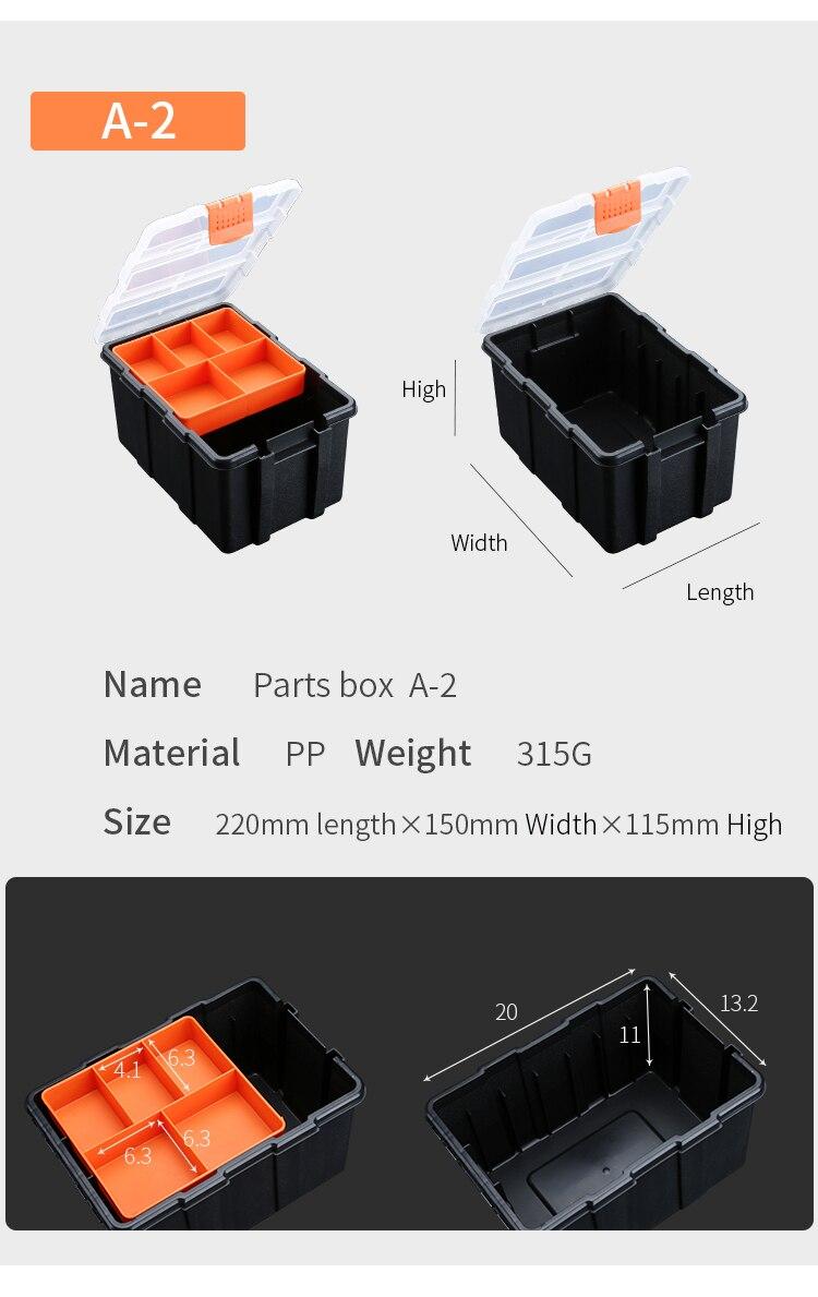 零件盒-集合_05