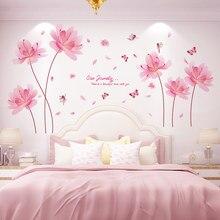 [Shijuekongjian] pembe renk çiçekler duvar çıkartmaları DIY bitki Elf duvar çıkartmaları oturma odası yatak odası mutfak için seramik karo